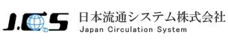 日本流通システム株式会社